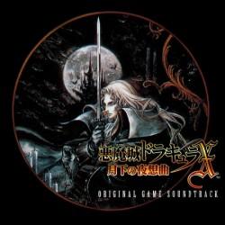 Castlevania : Symphony of the Night Original Soundtrack