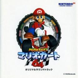 Mario Kart 64 Original Soundtrack
