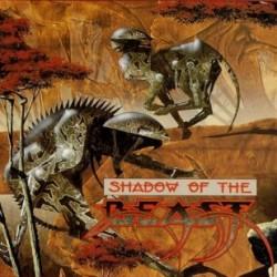 Shadow of the Beast (Amiga Version)