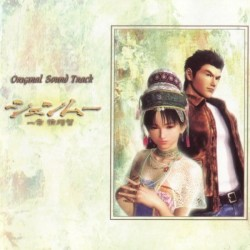 Shenmue Chapter 1 -Yokosuka- Original Sound Track
