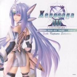 Xenosaga III : Also Sprach Zarathustra Original Sound Best Tracks