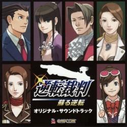 Phoenix Wright : Ace Attorney Original Soundtrack