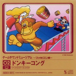 Game Sound Museum - Famicom Edition 02 : Donkey Kong