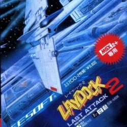 Laydock 2 : Last Attack
