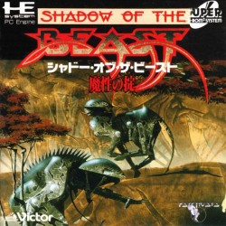 Shadow of the Beast (PC Engine CD Version)
