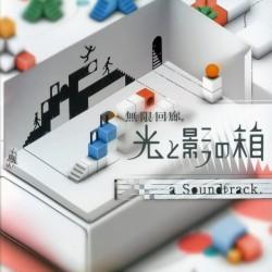 Echochrome II : A Soundtrack
