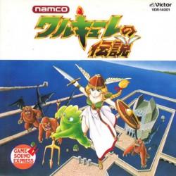 Namco Game Sound Express Vol.01 : Valkyrie no Densetsu
