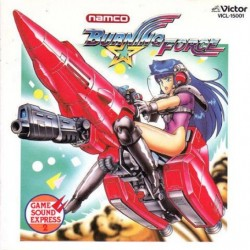 Namco Game Sound Express Vol.02 : Burning Force