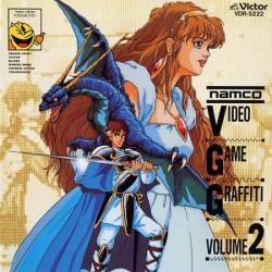 Namco Video Game Graffiti Volume 2