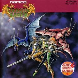 Namco Game Sound Express Vol.04 : Dragon Saber