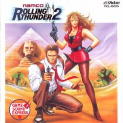Namco Game Sound Express Vol.05 : Rolling Thunder 2