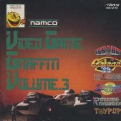 Namco Video Game Graffiti Volume 3