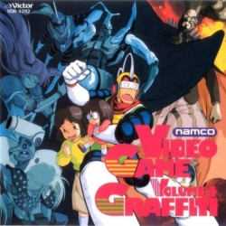 Namco Video Game Graffiti Volume 4