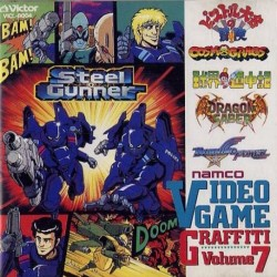 Namco Video Game Graffiti Volume 7