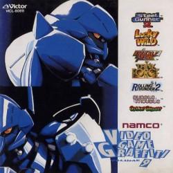 Namco Video Game Graffiti Volume 9