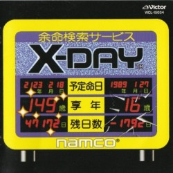 Namco Game Sound Express Vol.15 : X-Day