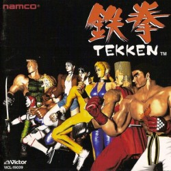 Namco Game Sound Express Vol.17 : Tekken