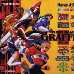 Namco Video Game Graffiti Volume 10