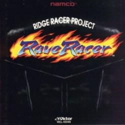 Namco Game Sound Express Vol.24 : Rave Racer