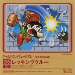 Game Sound Museum - Famicom Edition 05 : Wrecking Crew