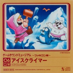 Game Sound Museum - Famicom Edition 06 : Ice Climber