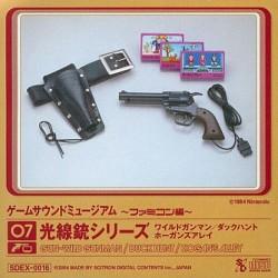 Game Sound Museum - Famicom Edition 07 : Light Gun Series - Wild Gunman / Duck Hunt / Hogan