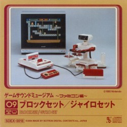 Game Sound Museum - Famicom Edition 09 : Block Set / Gyro Set