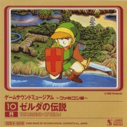 Game Sound Museum - Famicom Edition 10 : The Legend Of Zelda