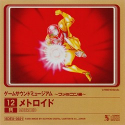 Game Sound Museum - Famicom Edition 12 : Metroid