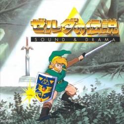 The Legend of Zelda Sound & Drama