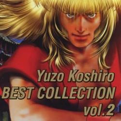 Yuzo Koshiro Best Collection Vol.2