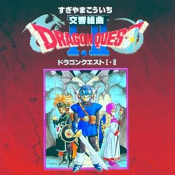 Symphonic Suite Dragon Quest I & II