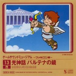 Game Sound Museum - Famicom Edition 13 : Kid Icarus