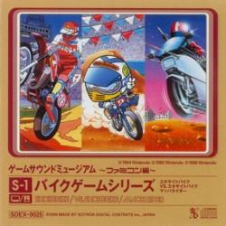 Game Sound Museum - Famicom Edition S-1 Bike Game Series : Excitebike / Vs. Excitebike / Mach Rider