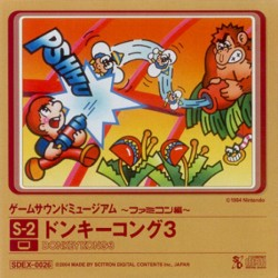 Game Sound Museum - Famicom Edition S-2 Donkey Kong 3
