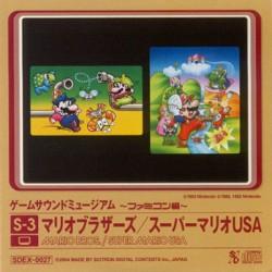 Game Sound Museum - Famicom Edition S-3 Mario Bros. / Super Mario USA