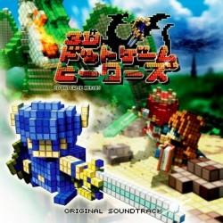 3D Dot Game Heroes Original Soundtrack