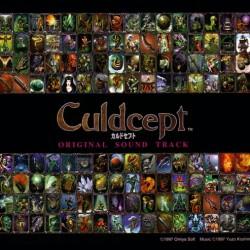 Culdcept Original Soundtrack