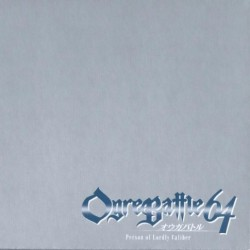 Ogre Battle 64 Original Sound Tracks