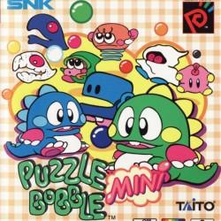 Puzzle Bobble Mini (NeoGeo Pocket  Color)