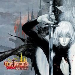 Castlevania : Aria of Sorrow (GBA Version)