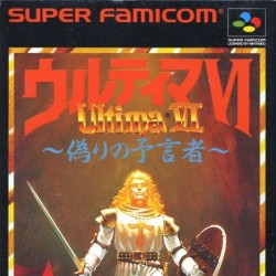 Ultima VI : The False Prophet (SNES Version)