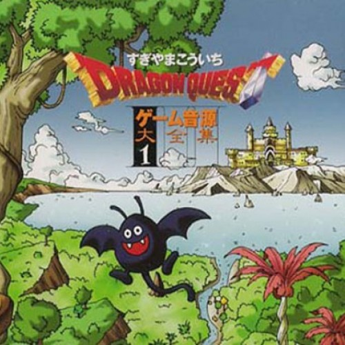 ecoutez dragon quest game music super collection vol 1 biiper