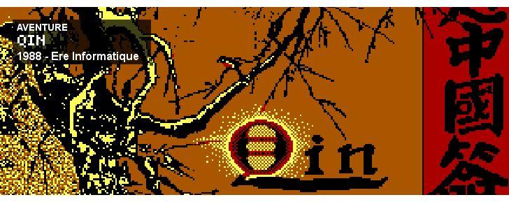 Qin - Aventure - 1988 - ERE Informatique
